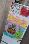 music_photo1270.jpg