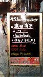 music_photo1278.jpg