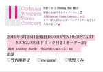 music_photo1313.jpg