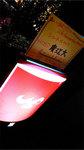 music_photo1343.jpg