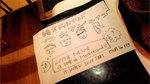 music_photo1484.jpg