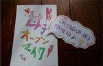 music_photo1678.jpg