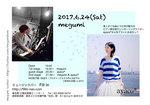 music_photo526.jpg