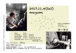 music_photo604.jpg